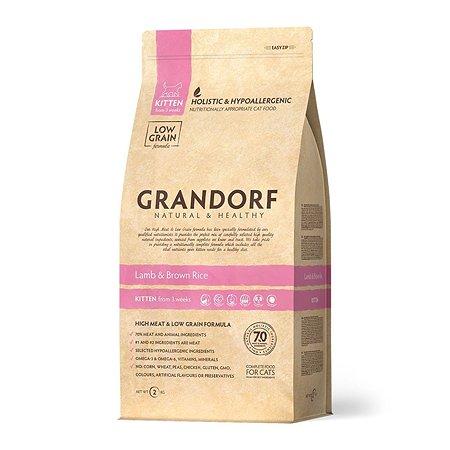 Корм для котят Grandorf ягненок с бурым рисом 2кг