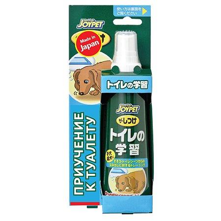 Спрей для собак Joypet для приучения к туалету 100мл