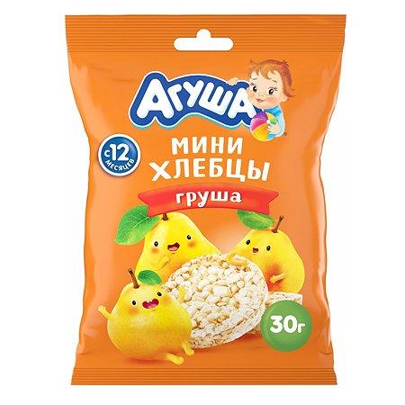 Хлебцы Агуша мини рисовые с грушевым соком 30г с 12месяцев