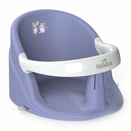Сиденье для купания KidWick Немо Фиолетовое-Белое