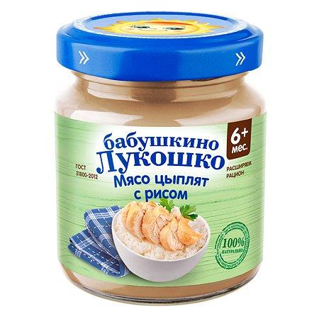 Пюре Бабушкино лукошко цыпленок-рис 100г с 6месяцев