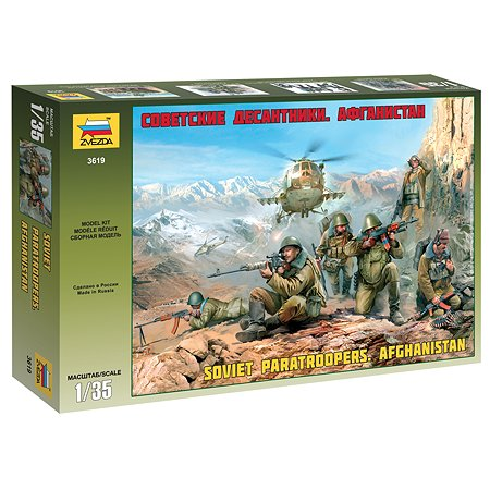 Модель для сборки Звезда Советские десантники. Афганистан