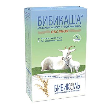Каша Бибиколь БибиКаша овсяная козье молоко 200г с 5месяцев