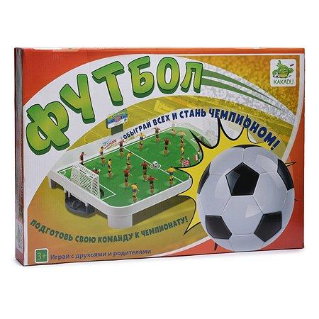Настольная игра KAKADU Футбол (пружинки)