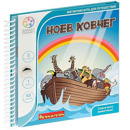 Игра магнитная Bondibon Для путешествий Ноев ковчег ВВ0896