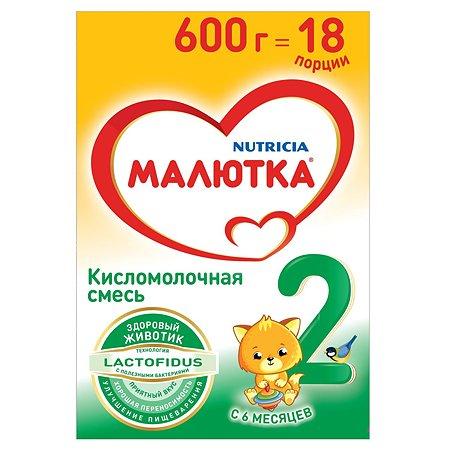 Смесь Малютка 2 кисломолочная 600г с 6 месяцев