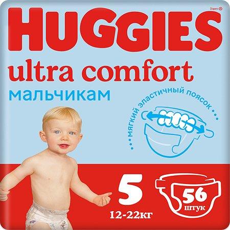 Подгузники для мальчиков Huggies Ultra Comfort 5 12-22кг 56шт