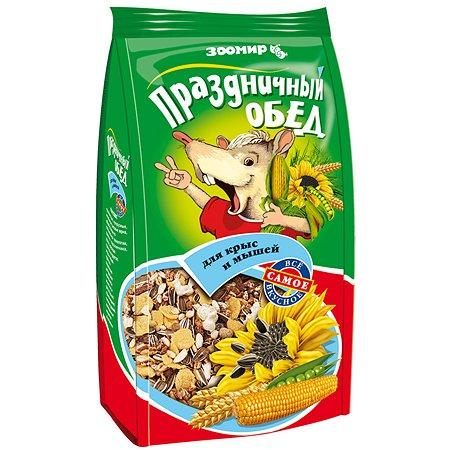 Корм для крыс и мышей Зоомир Крысуня Праздничный обед 250 г