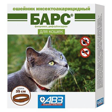 Ошейник инсектоакарицидный для кошек АВЗ Барс