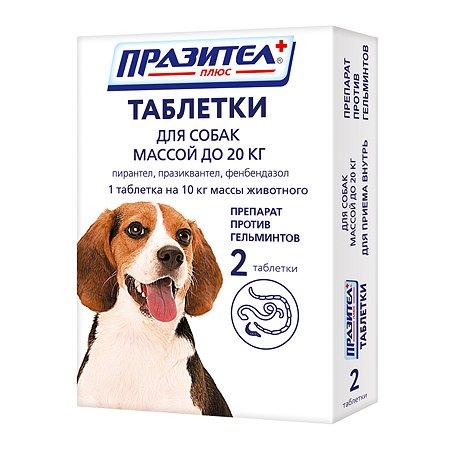 Препарат противопаразитный для собак Астрафарм Празител плюс мелких и средних пород 2таблетки