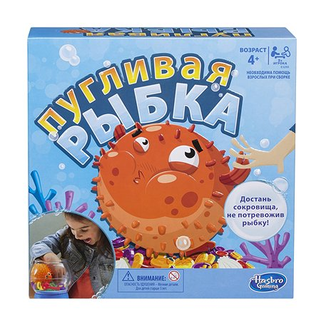 Игра настольная Hasbro Games Пугливая рыбка E3255121