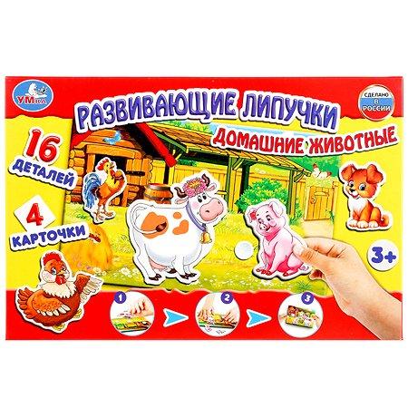 Игра развивающая УМка Домашние животные с липучками 240191