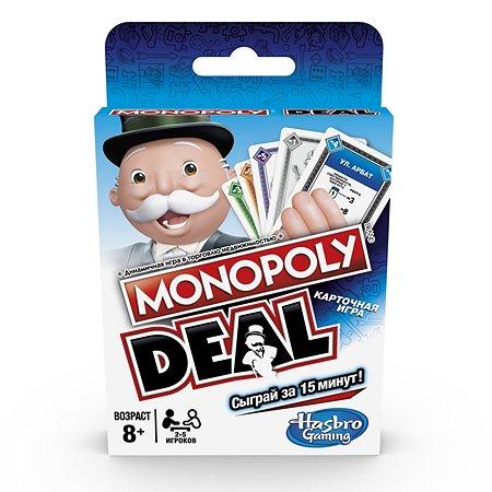 Игра настольная Hasbro Games Карточная монополия Сделка E3113121