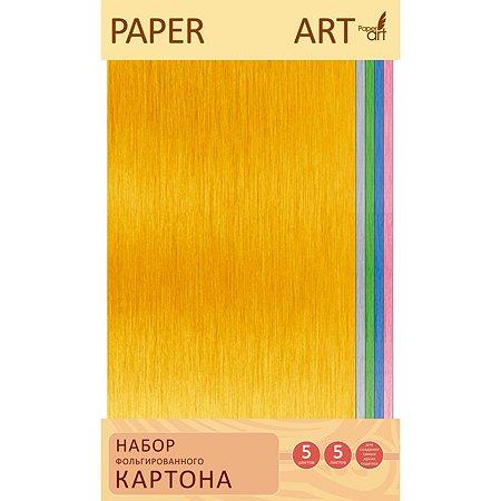 Набор картона КАНЦ-ЭКСМО Блестящие цвета 5л