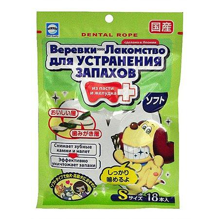 Веревки для собак EarthPet для уничтожения запаха из пасти с хлородентом S 18шт