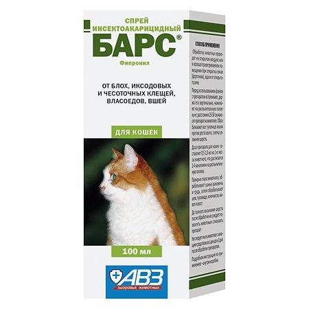 Спрей инсектоакарицидный для кошек АВЗ Барс 100мл