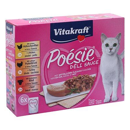 Корм влажный для кошек Vitakraft Poesie 85г*6шт курица-индейка-говядина взрослых пауч