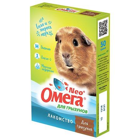 Добавка пищевая для грызунов Фармакс Омега Neo+ с биотином 90таблеток
