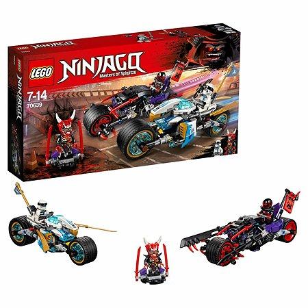 Конструктор LEGO Уличная погоня Ninjago (70639)