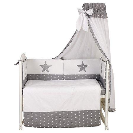 Комплект в кроватку Polini kids Звезды 7предметов Серый