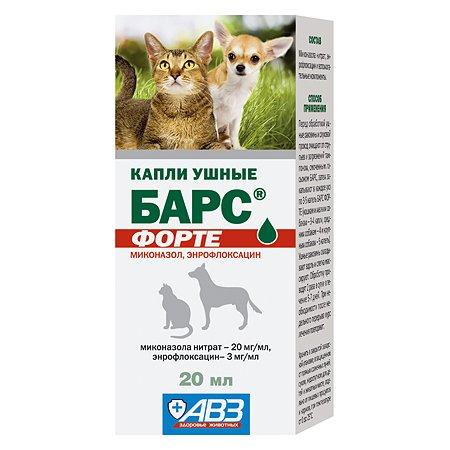 Капли ушные для кошек и собак АВЗ Барс Форте 20мл
