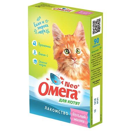 Добавка пищевая для котят Фармакс Омега Neo+ Веселый малыш с пребиотиком и таурином 90таблеток