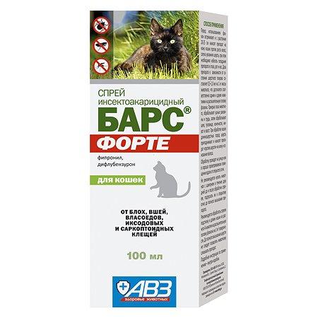 Спрей инсектоакарицидный для кошек АВЗ Барс Форте 100мл