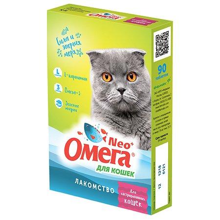 Добавка пищевая для кошек Фармакс Омега Neo+ стерилизованных с L-карнитином 90таблеток