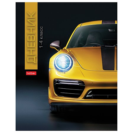 Дневник для младших классов Hatber Sport car А5 48л 63694