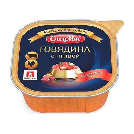 Корм для собак Зоогурман СпецМяс говядина с птицей д/с 300г