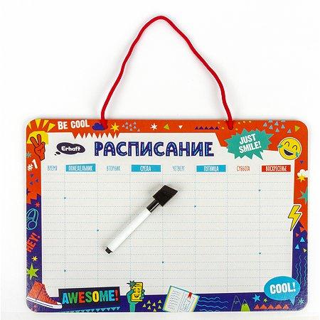 Планшет Erhaft Расписание маркерный 02299