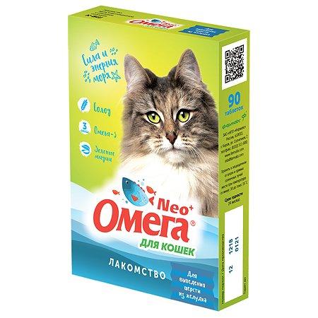 Добавка пищевая для кошек Фармакс Омега Neo+ для выведения шерсти с ржаным солодом 90таблеток
