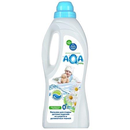 Бальзам для стирки AQA baby детских изделий из шерсти и деликатных тканей 1000 мл