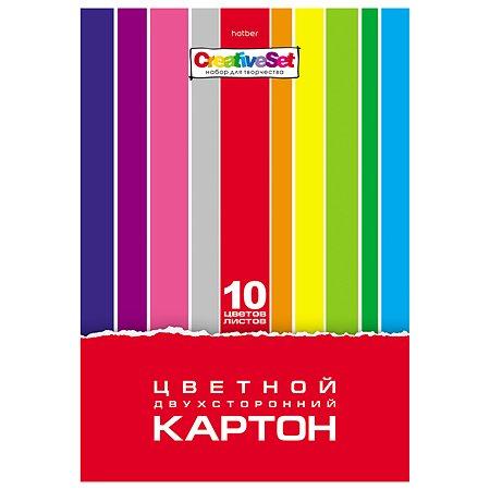 Набор цветного картона Hatber Creative Set А4 10цветов 10л 032441
