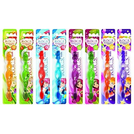 Зубная щётка R.O.C.S. Kids для детей от 3 до 7 лет в ассортименте