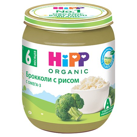 Пюре Hipp брокколи-рисом 125 г с 6 месяцев