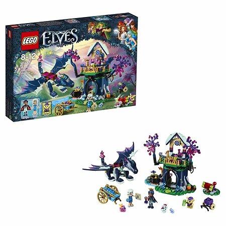 Конструктор LEGO Elves Тайная лечебница Розалин (41187)