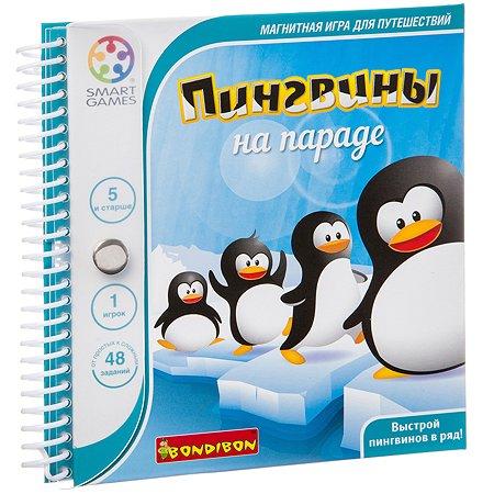 Магнитная игра Bondibon для путешествий Пингвины на параде