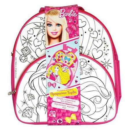 Набор для росписи Barbie ранец + фломастеры  Barbie