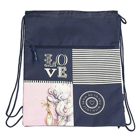 Сумка-рюкзак для обуви Kinderline Me to you