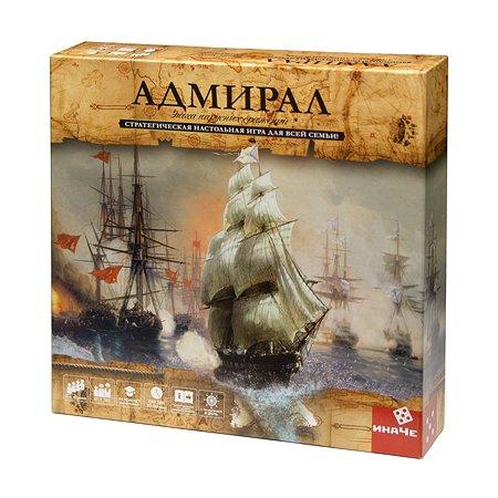Настольная игра ИНАЧЕ Адмирал эпоха парусных сражений