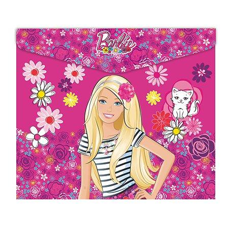 Конверт Barbie на кнопке Barbie