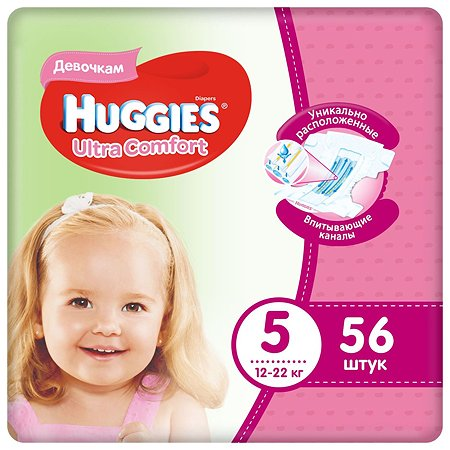 Подгузники Huggies Ultra Comfort для девочек 5 12-22кг 56шт