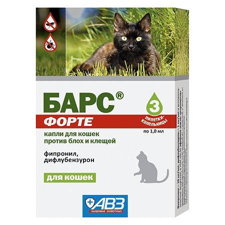 Капли против блох и клещей для кошек АВЗ Барс Форте 3пипетки