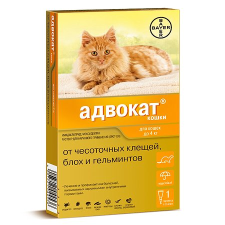 Капли для котят и кошек BAYER Адвокат до 4кг антипаразитарные 1пипетка