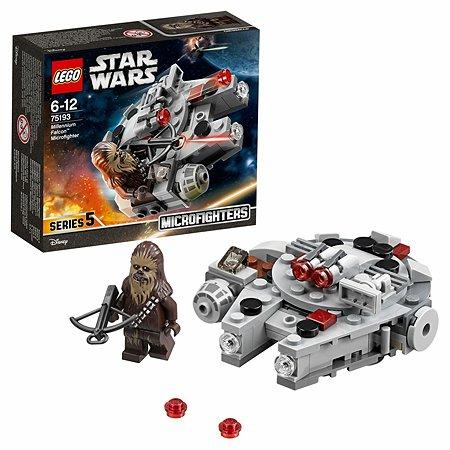 Конструктор LEGO Микрофайтер Сокол Тысячелетия Star Wars TM (75193)