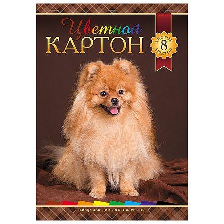 Набор цветного картона Hatber Милый щенок А4 8л 045585