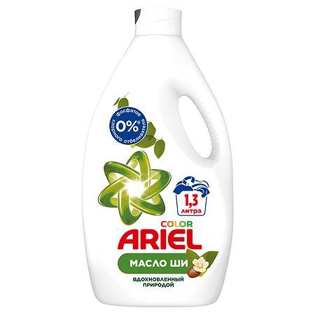 Порошок жидкий Ariel масло ши 1300мл
