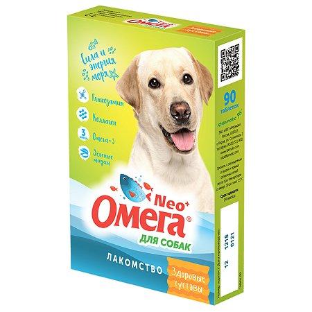Добавка пищевая для собак Фармакс Омега Neo+ Здоровые суставы с глюкозамином и коллагеном 90таблеток