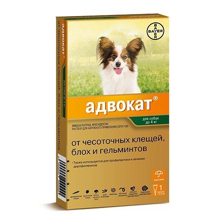 Капли для собак BAYER Адвокат до 4кг антипаразитарные 1пипетка